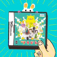 Tsuki_ms_14_2